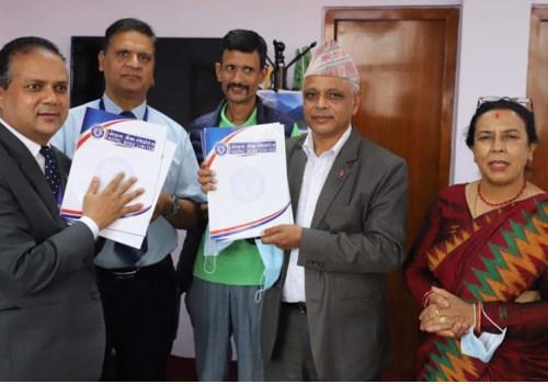 नेपाल बैंक लिमिटेड र चाँगुनारायण नगरपालिका बिच सम्झौता