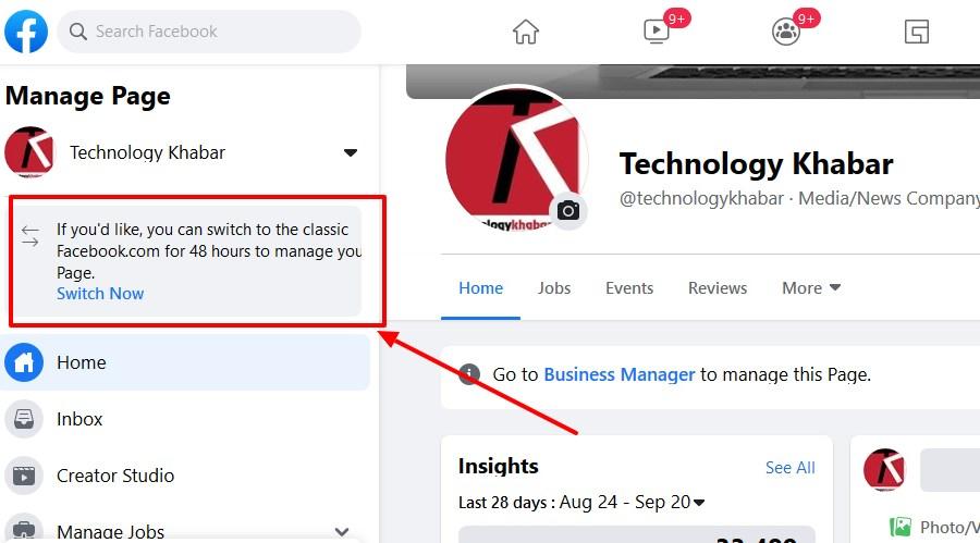 फेसबुकको नयाँ डिजाइन मनपरेन् ? त्यसोभए यसरी जानुस क्लासिक फेसबुकमा ४८ घण्टासम्म