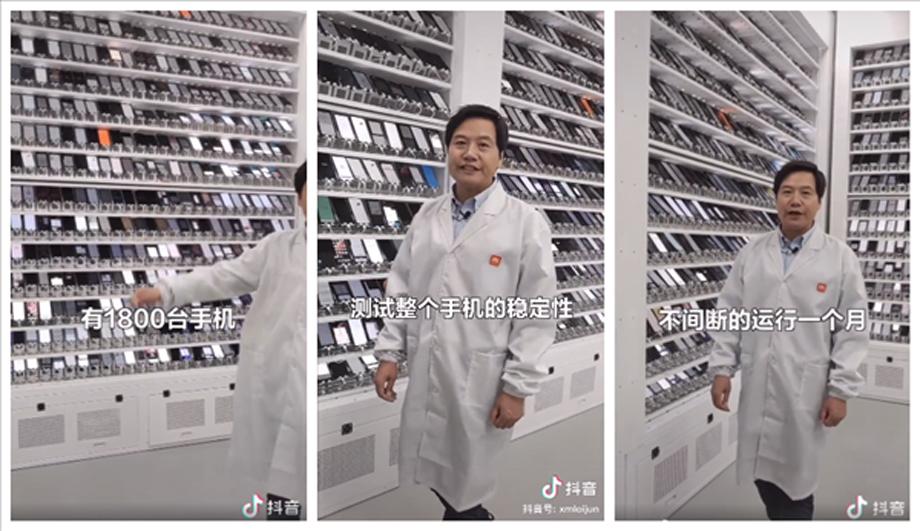 लेई जून शाओमीको परीक्षण ल्याब देखाउँदै, जहाँ १८०० स्मार्टफोन एकै पटक परीक्षण गरिन्छ