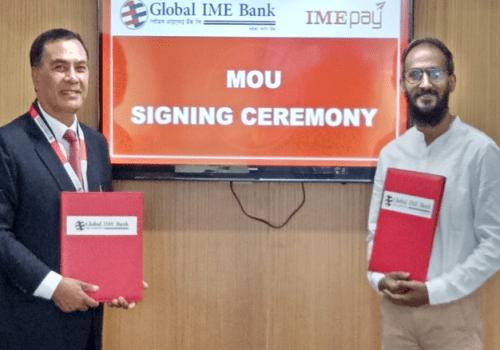 ग्लोबल आइएमई बैंक र आइएमई पे बीच सम्झौता