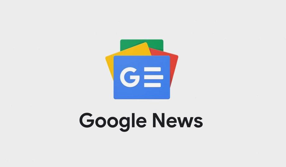 समाचार सामाग्रीका लागि गूगलले प्रकाशकहरुलाई रकम दिने, एक अर्ब डलर लगानी गर्दै