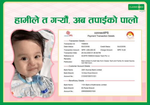 क्लासिक टेकले सामाजिक उत्तरदायित्वअन्तरगत सियोना श्रेष्ठको उपचारमा दियो १० लाख रुपैयाँ