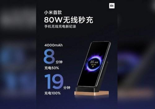 शाओमीको नयाँ वायरलेस टेक्नोलोजीले १९ मिनेटमै ४,००० एमएएच ब्याट्री पुरै चार्ज