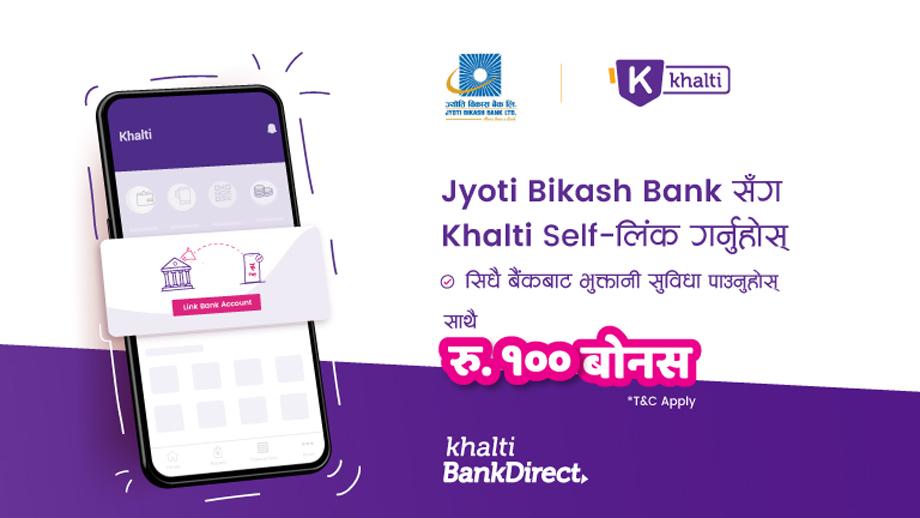 Get Rs100 Bonus on linking your Jyoti Bikash Bank account with Khalti