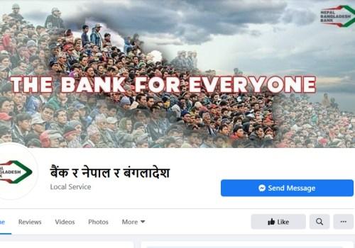 नेपाल बंगलादेश बैंकको नक्कली फेसबुक पेज बनाएर फिसिङ गरिँदै, १० हजार रोजगारी दिने दाबी