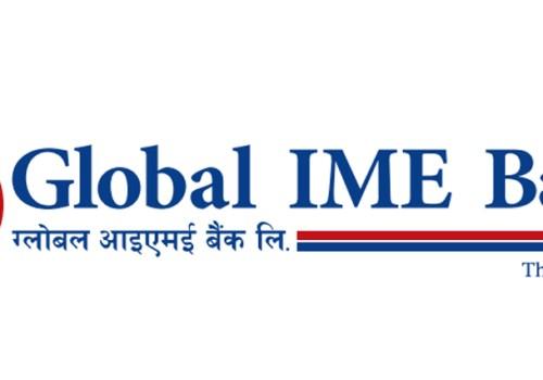 ग्लोबल आइएमई बैंक १४औं वर्षमा