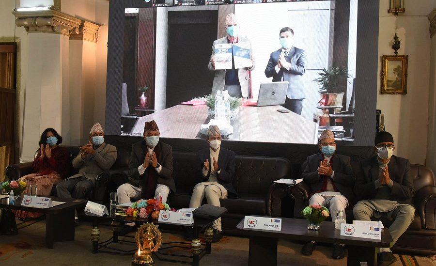राष्ट्रिय वाणिज्य बैंकको ५६औं वार्षिकोत्सव अवसरमा अनलाइन बैंकिङ्ग खाता सेवा सुरु