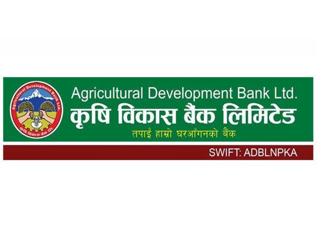 कृषि विकास बैंकले ल्यायो किसान क्रेडिट कार्ड र किसान एप, एपमार्फत स्क्यान गरेर भुक्तानी हुने