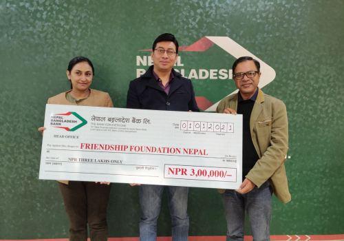 नेपाल बङ्गलादेश बैंकद्वारा फ्रेन्डशिप फाउन्डेसनलाई सहयोग