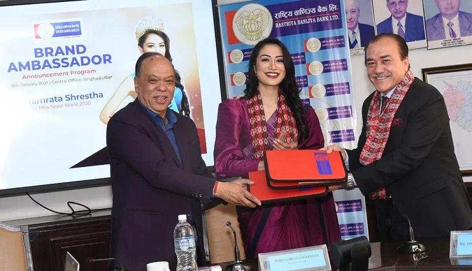 राष्ट्रिय बाणिज्य बैंकको ब्राण्ड एम्बेस्डरमा मिस नेपाल २०२० नम्रता श्रेष्ठ नियुक्त