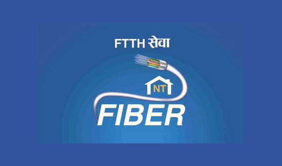 नेपाल टेलिकमको एफटिटिएच इन्टरनेट सेवा इलाम नगरपालिकामा शुरु