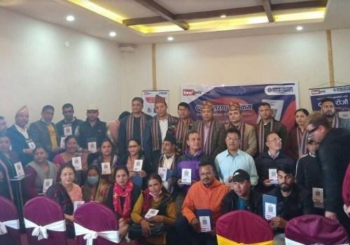नेपाल बैंकको एकै दिन ११८ जनालाई फोन पे को क्यूआर स्ट्याण्ड वितरण