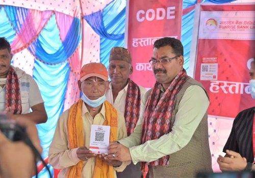 सनराइज बैंकको क्यूआर सेवा बिस्तार, त्रिनगर कृषि हाटबजार धनगढीमा सेवा शुरु