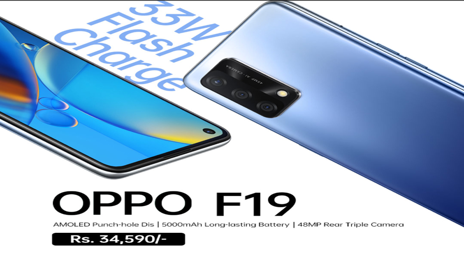 OPPO Releases New OPPO F19 in Nepal, powered by 33W Flash Charge