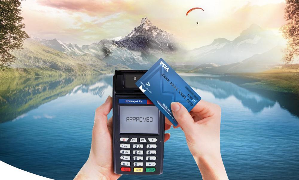 कार्ड मार्फत भुक्तानी गर्दा १० प्रतिशत रकम तत्काल उपभोक्ताले फिर्ता पाउने