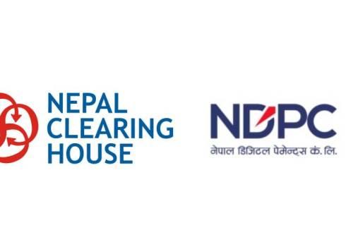 नेपाल टेलिकको सहायक कम्पनी नेपाल डिजिटल पेमेन्ट्स र नेपाल क्लियरिङ्ग हाउस बीच सम्झौता