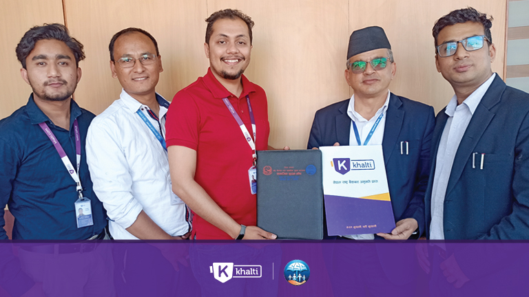 Social Security Fund now payable from Khalti Digital Wallet