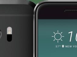 HTC 10 camera view