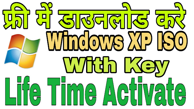 Windows Xp ISO File with key Free Download