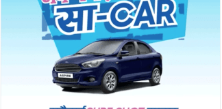 samsung-mobile-nepal-announces-2074-sa-car-offer