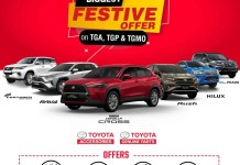 Toyota-dashain-tihar-offer-2021