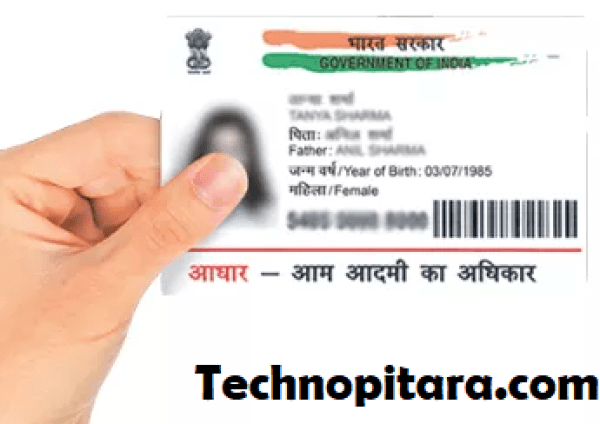 How to activate mobile number with aadhar card