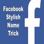 stylish name proxy