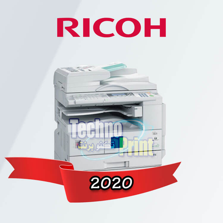 ماكينة Ricoh 2020