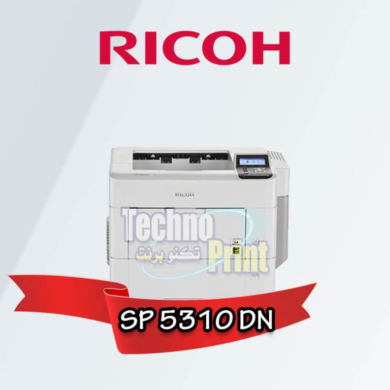 طابعة ريكو SP 5310
