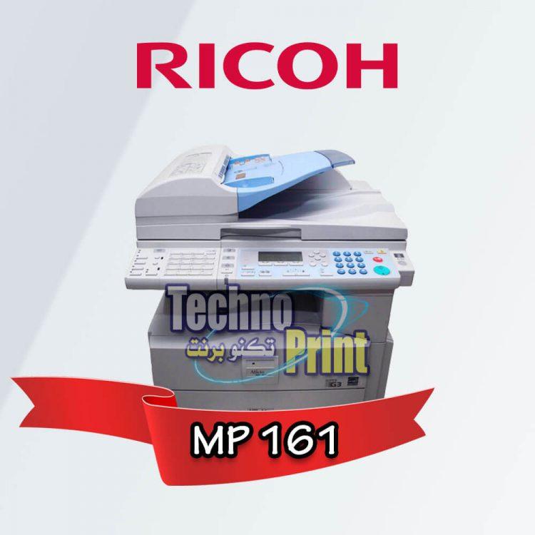 Ricoh MP 161