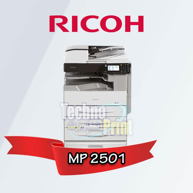 Ricoh MP 2501