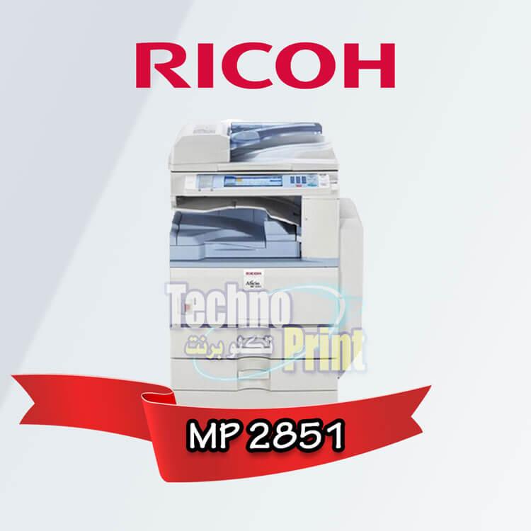 ريكو MP 2851