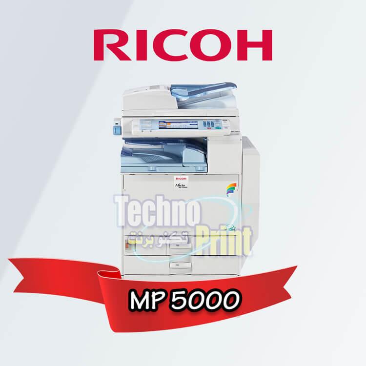 Ricoh MP 5000