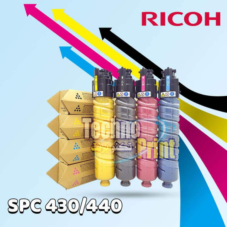 حبر ريكو SPC 430-440