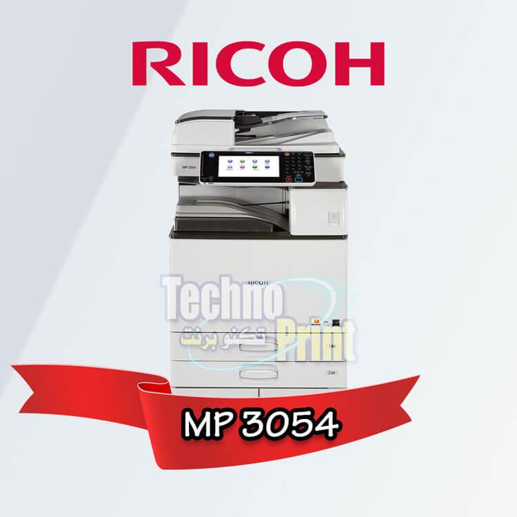 ريكو MP 3054
