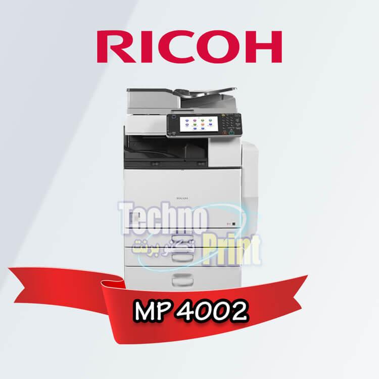 ريكو MP 4002