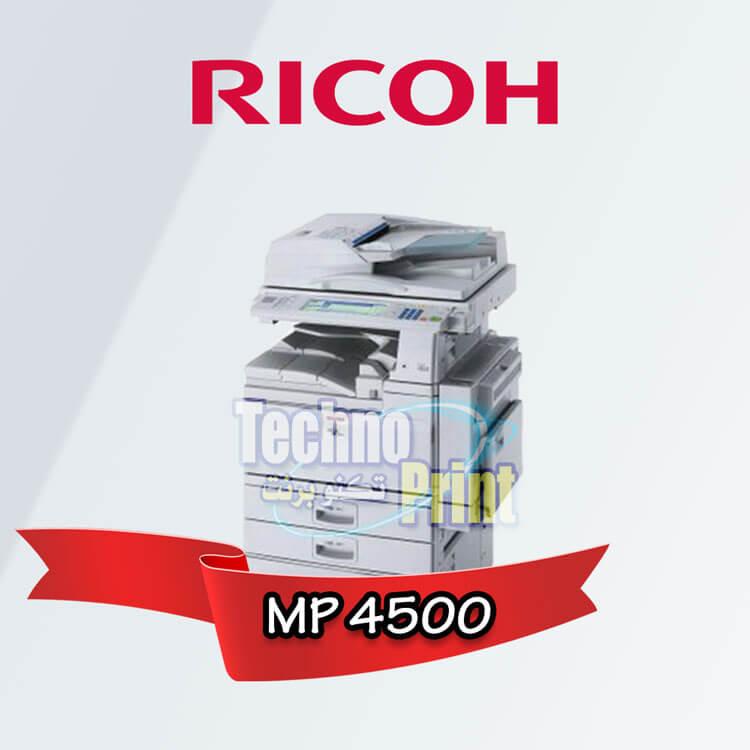 ماكينة تصوير ريكو MP 4500