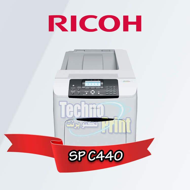 ريكو SP C440