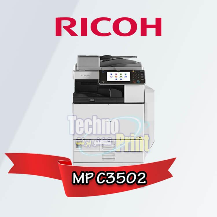ريكو MP C3502