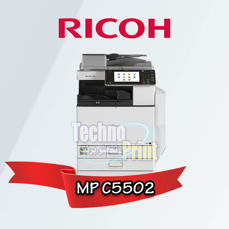 ريكو MP C5502