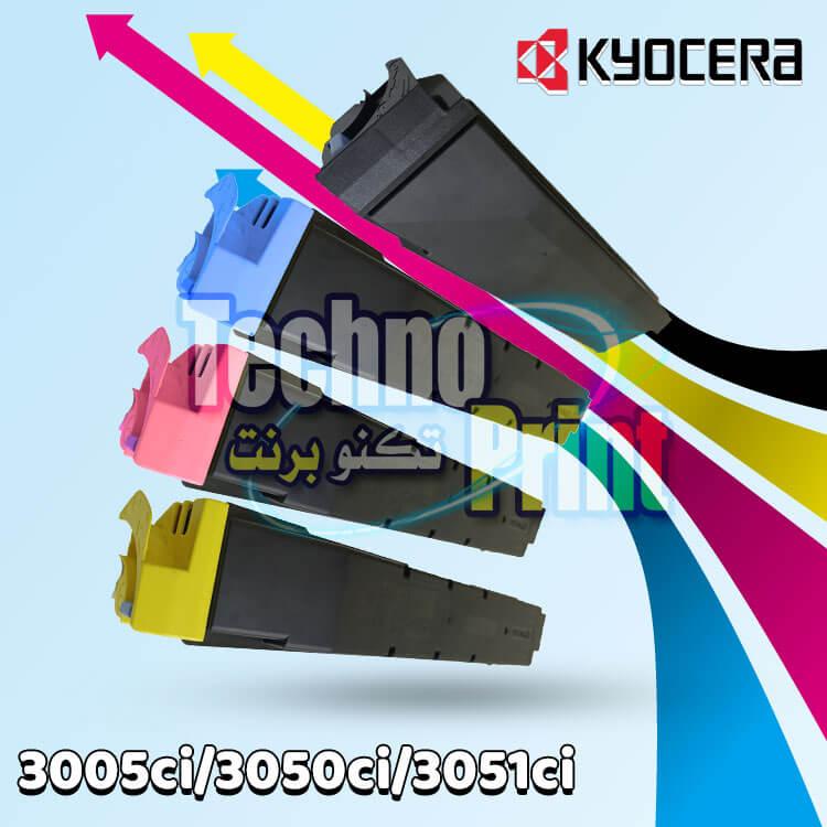 Kyocera 3050ci Toner