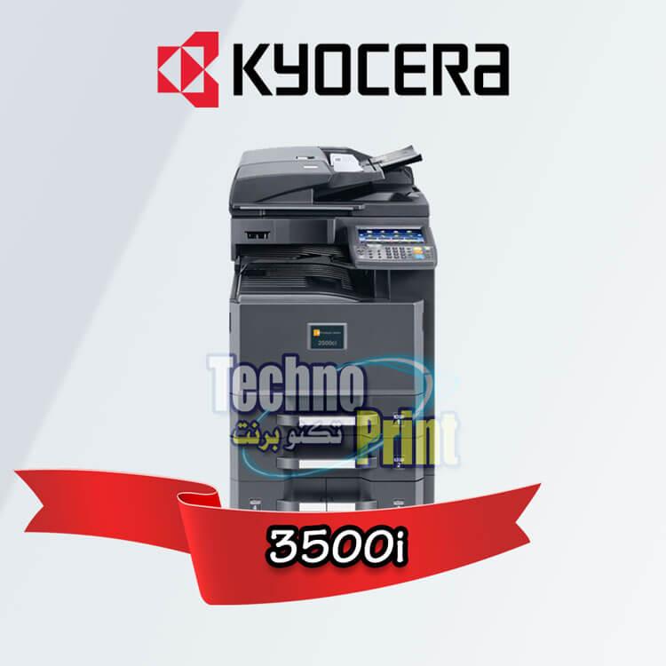 Kyocera 3500i