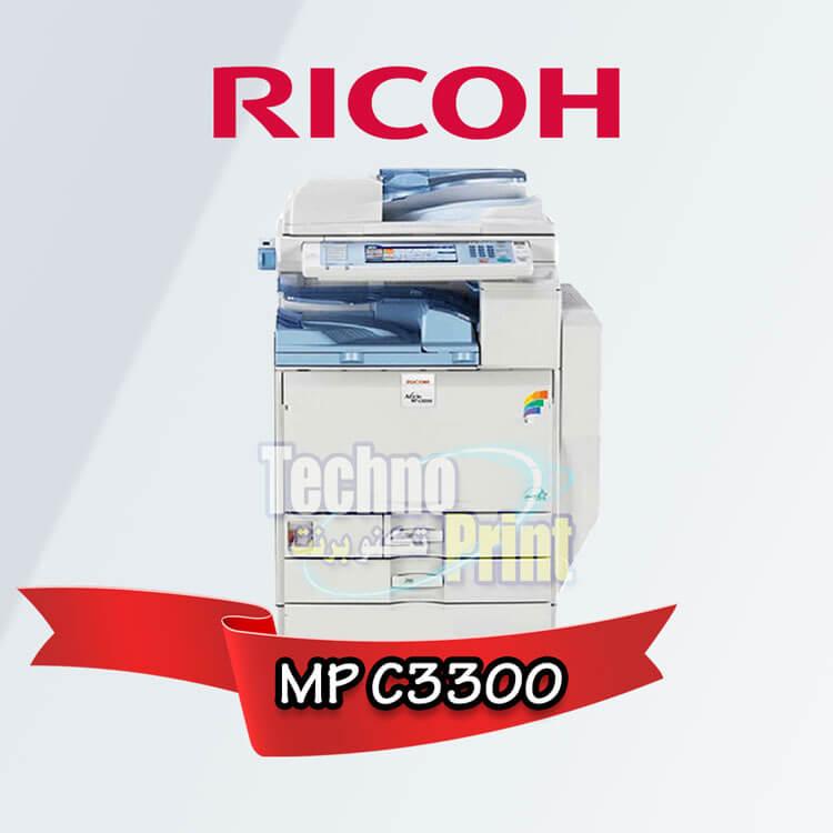 ريكو MP C3300