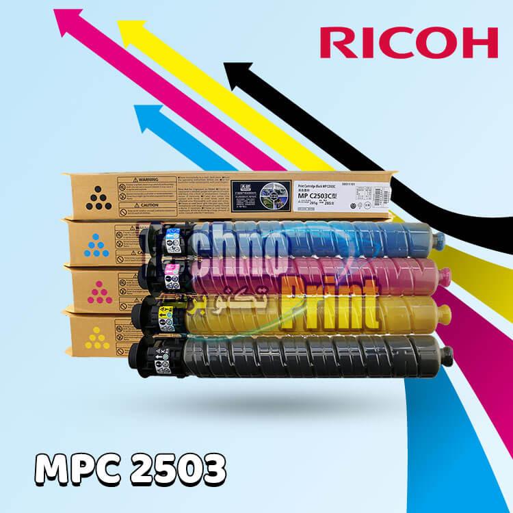 Ricoh MP C2503 Toner