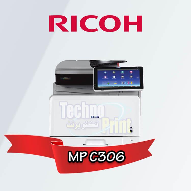 Ricoh MP C306