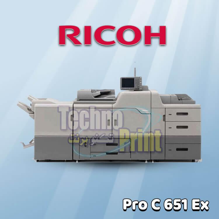 Ricoh Pro C651 Ex