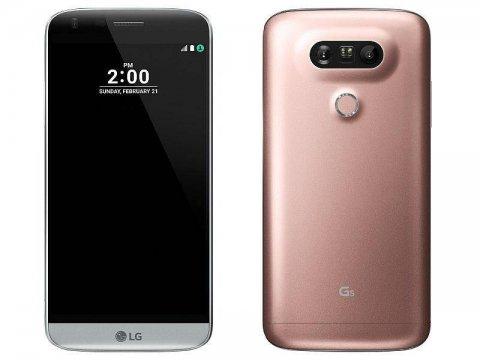 LG G5 Dual rear camera Phone