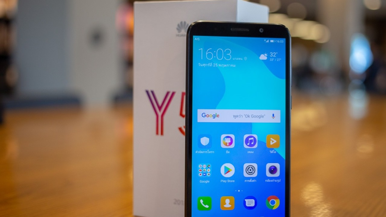 Huawei Y5 Prime Review: Best Smartphone Under $150 USD So Far