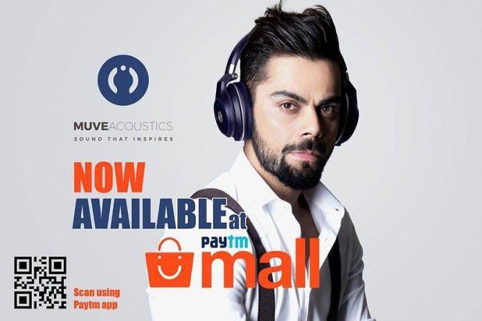 Virat's Music Brand