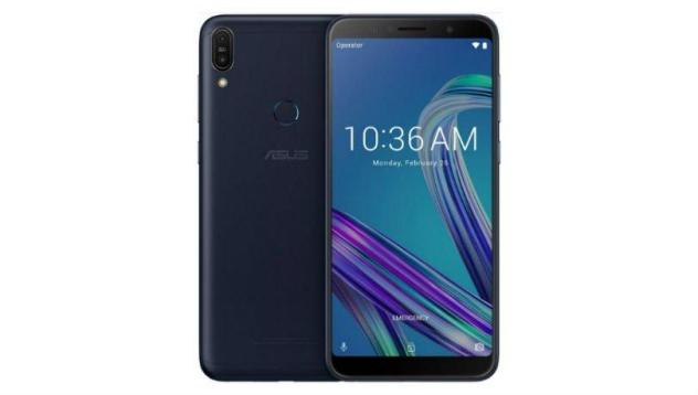 Asus Zenfone Max Pro's 6 GB Variant To Go On Sale From 26th July On Flipkart
